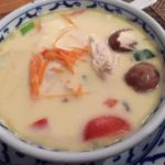 Tom Kha Gai Suppe Kokosmilch